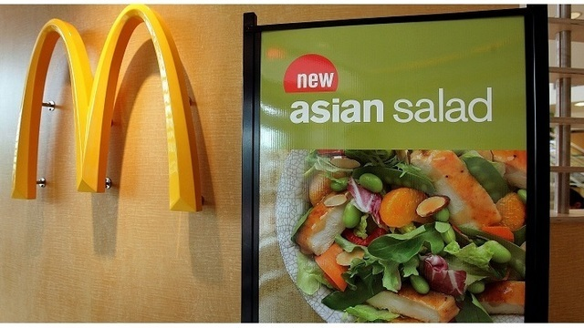 McDonald's removing salads from 3,000 stores after illness